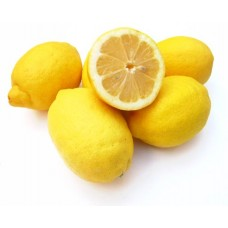 Lemon Petitgrain Essential Oil (Citrus limon)