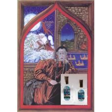 Morgause Fragrance