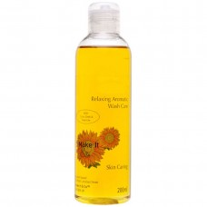 Honey & Jasmine Shower Oil