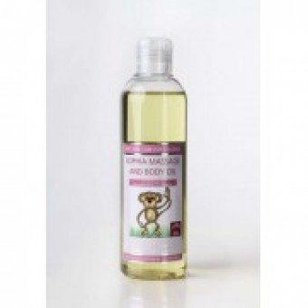 Sophia Massage and Body Oil 200ml